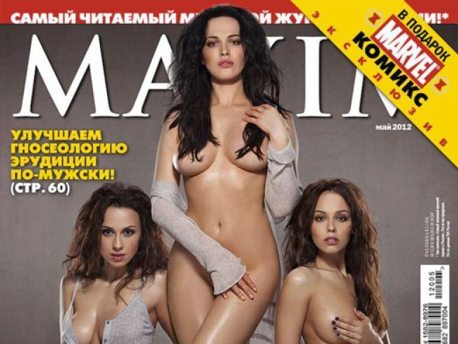 porno-filmi-iz-russkoy-derevni