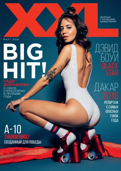 ksyusha-dorofeeva-pornozvezda