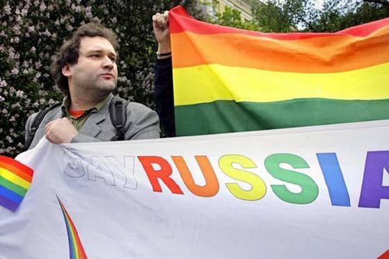 Сегодня гей-активисты столкнулись с коммунистами