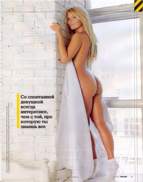 valeriya-klip-eroticheskiy