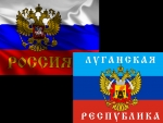 МИД Украины возмущен поведением главы ЛНР