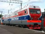 РЖД отменит поезда в украинском направлении